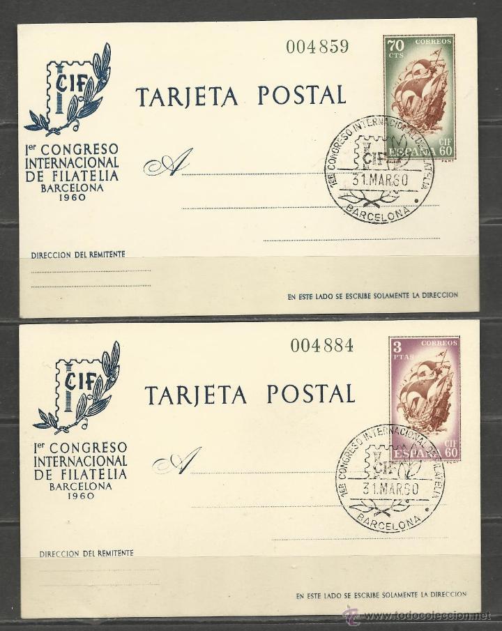 ENTERO POSTAL SERIE COMPLETA 2 POSTALES - CIF 1960 CON MATASELLOS DEL CONGRESO (Sellos - Material Filatélico - Otros)