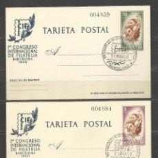 Sellos: ENTERO POSTAL SERIE COMPLETA 2 POSTALES - CIF 1960 CON MATASELLOS DEL CONGRESO. Lote 41186042