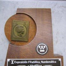 Sellos: I EXPOSICION FILATELICA, NUMISMATICA Y VITOLFILICA. WESTINGHOUSE S.A. CORDOBA 1976. Lote 42417874
