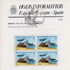 Sellos: 1979 9/79 EKL DIA DE LAS FUERZAS ARMADAS F1 BOLETIN FILATELICO. FOLLETO POSTAL. HOJA INFORMATIVA. Lote 44362083