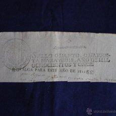 Sellos: 1811 SELLO FISCAL HABILITADO 1812 PAPEL SELLADO SELLO 4º 40 MRS-FERNANDO VII-TIMBROLOGIA-CABECERA. Lote 44379880
