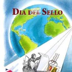 Sellos: 1999 25/99 DÍA DEL SELLO 125 ANIVERSARIO DE LA UPU MONUMENTO EN BERNA. SUIZA BOLETIN FILATELICO 3664. Lote 44422983