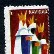 Sellos: VIÑETA USADA - 1985 ? - ALCOY ALICANTE ALACANT - NAVIDAD / REYES MAGOS - RELIGION INFANCIA FIESTA. Lote 44886120
