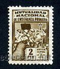 VIÑETA USADA - MUTUALIDAD NACIONAL DE ENSEÑANZA PRIMARIA - 2 PTS - INFANCIA (Sellos - Material Filatélico - Otros)