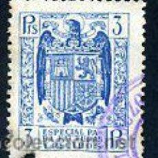 Sellos: TIMBRE ESPECIAL PARA FACTURAS Y RECIBOS - 3 PTS - ESCUDO HERÁLDICA. Lote 44887087
