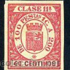 Sellos: SELLO FISCAL / POLIZA -USADO- CLASE 11ª / DE 100 PESETAS 1 C. A 200 / 40 CENTIMOS -ESCUDO REPUBLICA. Lote 44888143