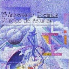 Sellos: 2005 25 ANIVERSARIO DE LOS PREMIOS PRÍNCIPE DE ASTURIAS FOLLETO POSTAL CORREOS AÑOS HOJA INFORMATIVA. Lote 45217152