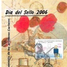 Sellos: 2006 4276 DIA DEL SELLO PRIMEROS CARTEROS. 250 ANIVERSARIO.FOLLETO HOJA DIPTICO POSTAL INFORMACION S. Lote 45232759