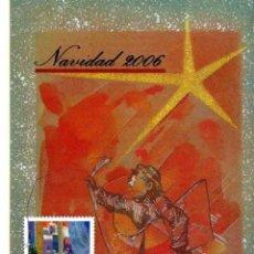 Francobolli: 2006 SERIE NAVIDAD CATEDRAL CUENCA 4609. DIPTICO FOLLETO POSTAL. Lote 45232783