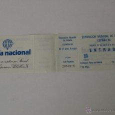 Sellos: DOS ENTRADA CONSECUTIVAS EXPOSICION MUNDIAL DE FILATELIA ESPAÑA 84. IFEMA. VER FOTOS.. Lote 45237036