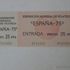 Sellos: ENTRADA EXPOSICION MUNDIAL DE FILATELIA ESPAÑA 75. VER FOTOS.. Lote 45237087