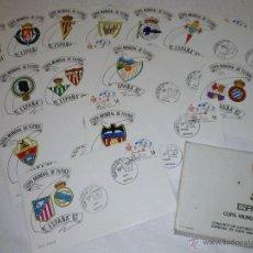 Sellos: COLECCION SOBRES DEL MUNDIAL DE ESPAÑA 82 CON LOS MATASELLOS 14 CIUDADES . Lote 45855929