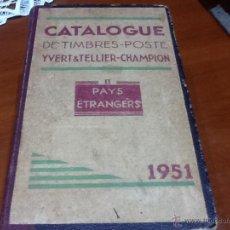 Sellos: CATALOGUE DE TIMBRES POSTE 1951 . Lote 50066669
