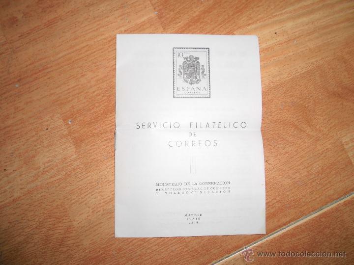 SERVICIO FILATELICO DE CORREOS EXTRACTO MADRID 1970 PAGINAS 8 (Sellos - Material Filatélico - Otros)