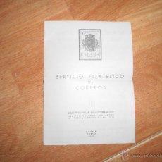 Sellos: SERVICIO FILATELICO DE CORREOS EXTRACTO MADRID 1970 PAGINAS 8. Lote 50292158