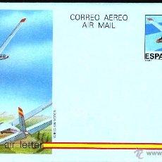 Sellos: AEROGRAMAS AÑO 1985 ESPAÑA Nº 209 SIN CIRCULAR. Lote 134181601