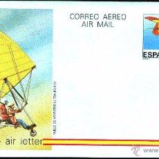 Sellos: AEROGRAMAS AÑO 1985 ESPAÑA Nº 210 SIN CIRCULAR. Lote 50773339