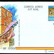 Sellos: AEROGRAMAS AÑO 1986 ESPAÑA Nº 211 SIN CIRCULAR. Lote 50773387