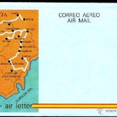 Sellos: AEROGRAMAS AÑO 1988 ESPAÑA Nº 213 SIN CIRCULAR. Lote 50773414