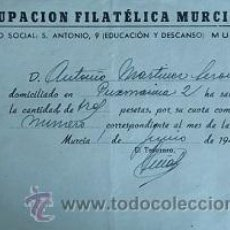 Sellos: RARA CUOTA DE LA AGRUPACIÓN FILATELICA MURCIANA MURCIA 1947. Lote 51378460