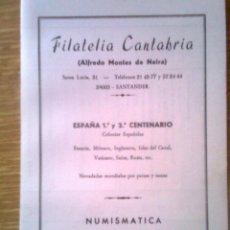 Sellos: ANTIGUO FOLLETO FILATELIA Y NUMISMÁTICA CANTABRIA - 1985. Lote 51466524