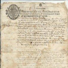 Sellos: TIMBROLOGÍA FEREZ 1641 SELLO 4º DIEZ MARAVEDIS PAPEL TIMBRADO FISCAL. Lote 51734693