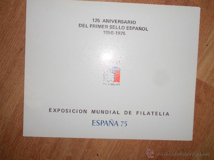 CARPETA DIPTICO Y LAMINA 125 ANIVERSARIO SELLO ESPAÑOL ESPAÑA 75 (Sellos - Material Filatélico - Otros)