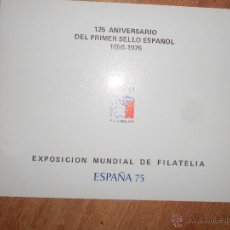 Sellos: CARPETA DIPTICO Y LAMINA 125 ANIVERSARIO SELLO ESPAÑOL ESPAÑA 75. Lote 53192842