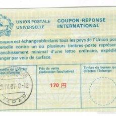 Sellos: UNION POSTALE UNIVERSELLE - CUPON INTERNACIONAL CANJEABLE - 1987. Lote 55122096