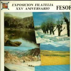Sellos: ESPAÑA 1988-SEP-27 (DOCUMENTO FILATELICO)-FESOFI 25º FESOFI-MADRID. Lote 194228015