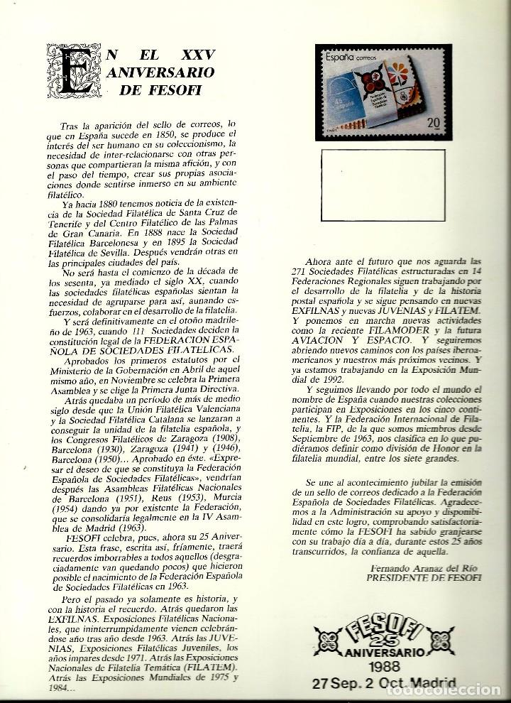Sellos: ESPAÑA 1988-Sep-27 (Documento Filatelico)-FESOFI 25º FESOFI-Madrid - Foto 2 - 194228015