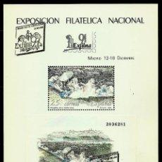 Sellos: ESPAÑA 1991-12/1-DIC MADRID(DOCUMENTO FILATELICO)-FNMT PD EXFILNA'91 (CON H.B.) EDI:3145. Lote 194228211