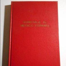 Sellos: HOMENAJE AL MEDICO ESPAÑOL. TAPA DURA. AÑO 1981. CON 22 HOJAS DE SELLOS. 680 GRAMOS.. Lote 69525845