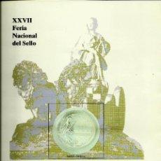 Sellos: ESPAÑA 1995 (DOCUMENTO FILATELICO) FNMT Nº 35 XXVII FERIA NAC. DEL SELLO (2/11-JUN) MADRID. Lote 73419103