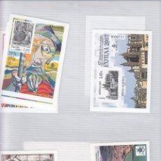 Sellos: LOTE DE PRUEBA DE ARTISTAS DEL Nº 86 AL 124 PRECIO CATALAGO 640 EUROS OFERTA 250 EUROS. Lote 74617619
