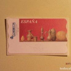 Sellos: ATMS - ETIQUETAS CORREOS - AÑO 2004 - MODELO 97 - PINTURA. RED LIFE. Lote 242376410