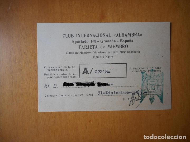 CARNET CLUB INTERNACIONAL ALHAMBRA, 31 DICIEMBRE 1965. TARJETA DE MIEMBRO. RARO Y DIFÍCIL (Sellos - Material Filatélico - Otros)