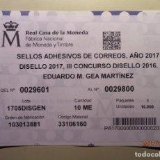 Sellos: REAL CASA DE LA MONEDA - SELLOS ADHESIVOS - ENVOLTORIO. Lote 79149349