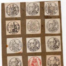 Sellos: NUM002 LOTE DE 15 SELLOS FISCALES. ESPAÑA. DE 1850 A 1857. Lote 86096940
