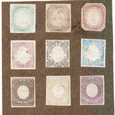 Sellos: NUM005 LOTE DE 12 SELLOS FISCALES. ESPAÑA. 1865. Lote 86098960