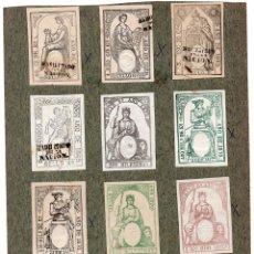 Sellos: NUM008 LOTE DE 12 SELLOS FISCALES. ESPAÑA. DE 1869 A 1871. Lote 86102184
