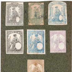 Sellos: NUM010 LOTE DE 7 SELLOS FISCALES. ESPAÑA. DE 1875 A 1876. Lote 86102924