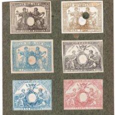 Sellos: NUM011 LOTE DE 8 SELLOS FISCALES. ESPAÑA. DE 1877 A 1879. Lote 86103260