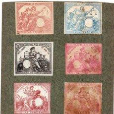 Sellos: NUM012 LOTE DE 8 SELLOS FISCALES. ESPAÑA. DE 1879 A 1881. Lote 86104700