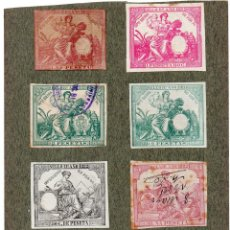 Sellos: NUM013 LOTE DE 8 SELLOS FISCALES. ESPAÑA. DE 1881 A 1883. Lote 86105580