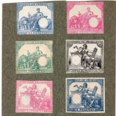 Sellos: NUM014 LOTE DE 8 SELLOS FISCALES. ESPAÑA. DE 1883 A 1884 . Lote 86105888