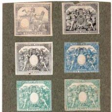 Sellos: NUM015 LOTE DE 7 SELLOS FISCALES. ESPAÑA. DE 1884 A 1886. Lote 86106324