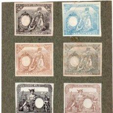Sellos: NUM018 LOTE DE 8 SELLOS FISCALES. ESPAÑA. DE 1889 A 1891. Lote 86107684