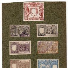 Sellos: NUM021 LOTE DE 8 SELLOS FISCALES. ESPAÑA. DE 1895 A 1897. Lote 86108524