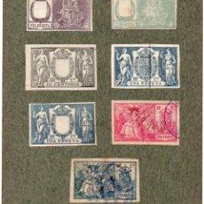 Sellos: NUM023 LOTE DE 7 SELLOS FISCALES. ESPAÑA. DE 1901 A 1903. Lote 86109328